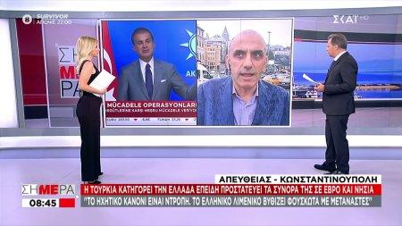 Mπαράζ τουρκικών προκλήσεων λίγο πριν την συνάντηση Ερντογάν- Μητσοτάκη