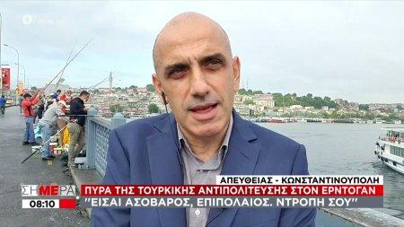 «Ντροπή σου»: Αντιδράσεις στην Τουρκία για την «κωλοτούμπα» Ερντογάν - Τι λέει ο εταίρος Μπακσελί