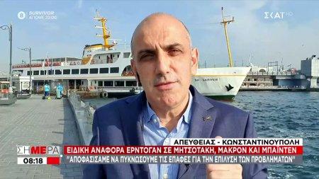 «Σε ανοικτή γραμμή με Μητσοτάκη» – Τι αποκάλυψε σε Τούρκους δημοσιογράφους ο Ταγίπ Ερντογάν