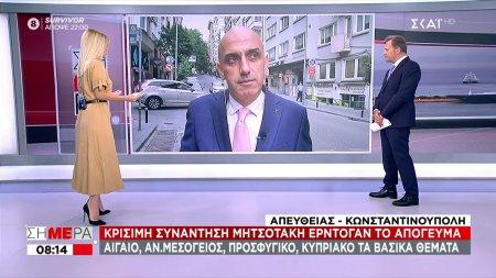 Κρίσιμη συνάντηση Μητσοτάκη-Ερντογάν το απόγευμα
