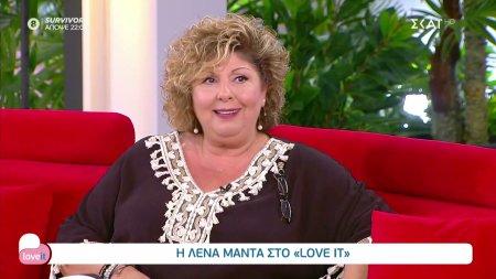 Η Λένα Μαντά στο Love It