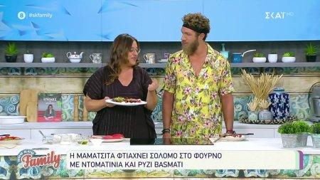 H Mamatsita φτιάχνει σολομό στο φούρνο με ντοματίνια και ρύζι Basmati