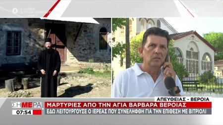 Κοινοτάρχης Αγίας Βαρβάρας Βέροιας για 37χρονο ιερέα: Απειλεί πως θα σκοτώσει τον νέο ιερέα