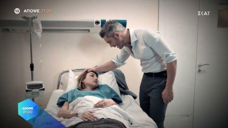 Trailer - Κάθε τους απόφαση, μία οδυνηρή συνέπεια