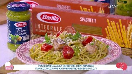 Ο chef Αλέξανδρος Παπανδρέου φτιάχνει spaghetti ολικής με κοτόπουλο, τοματίνια και Pesto Barilla alla Genovese