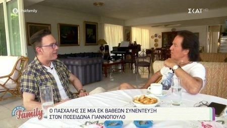 ΟΠασχάλης σε μια εκ βαθέων συνέντευξη στον Ποσειδώνα Γιαννόπουλο