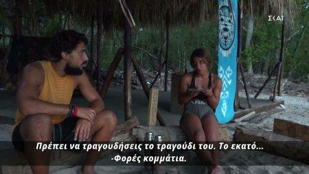 Σάκης και Μαριαλένα τραγουδούν το 100 φορές κομμάτια