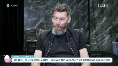Γ. Στάνκογλου: Πάντα τα παιδιά είναι η καλύτερη αποσυμπίεση που υπάρχει