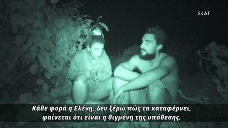 Μαριαλένα και Σάκης έχουν θέμα με την συμπεριφορά της Ελένης