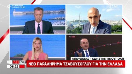 Δυσφορία… Τσαβούσογλου γιατί η Αθήνα ανακήρυξε την Τουρκία ασφαλή χώρα!