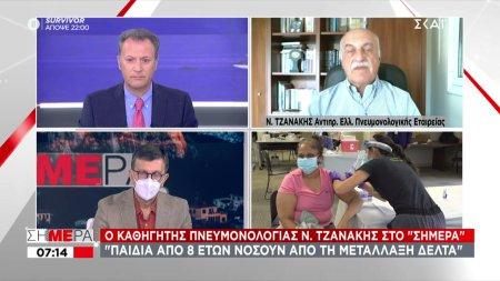 Τζανάκης: Κάτω των 30 όσοι νοσούν στην Κρήτη με τη μετάλλαξη Δέλτα