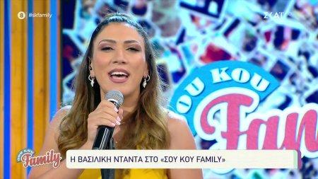 Η Βασιλική Νταντά στο Σου Κου Family!