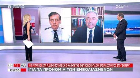 Δημόπουλος - Βασιλακόπουλος για τα προνόμια των εμβολιασμένων