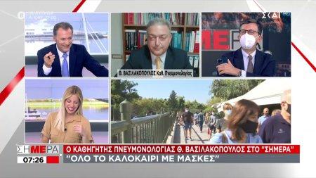 Βασιλακόπουλος: Όλο το καλοκαίρι με μάσκες