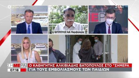 Βατόπουλος- ΣΚΑΪ: Στις επόμενες εβδομάδες θα βγάλουμε τις μάσκες σε εξωτερικούς χώρους
