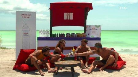 Οι νικητές απολαμβάνουν το έπαθλο έπαθλο με ΒΙΚΟ Αναψυκτικά