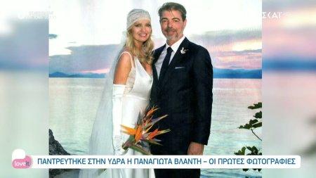 Στην Ύδρα παντρεύτηκε η Παναγιώτα Βλαντή - Οι πρώτες φωτογραφίες