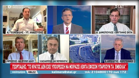 Γεωργιάδης-ΣΚΑΪ: Με τα εμβόλια έχει αρθεί η υποχρέωση του κράτους να μοιράζει λεφτά και να φορτώνει το χρέος