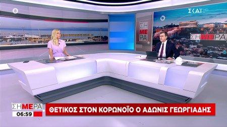 Θετικός στον κορωνοϊό ο Άδωνις Γεωργιάδης
