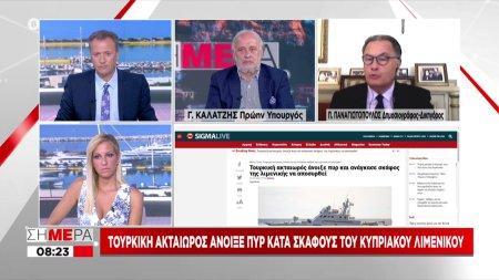 Τουρκική πρόκληση στην Κύπρο: Ακταιωρός άνοιξε πυρ κατά σκάφους του λιμενικού