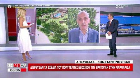 Διέρευσαν τα σχέδια του πολυτελούς εξοχικού του Ερντογάν στη Μαρμαρίδα
