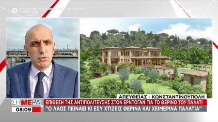 Νέο παλάτι και ο λαός πεινάει: «Θύελλα» στην Τουρκία για το θέρετρο Ερντογάν