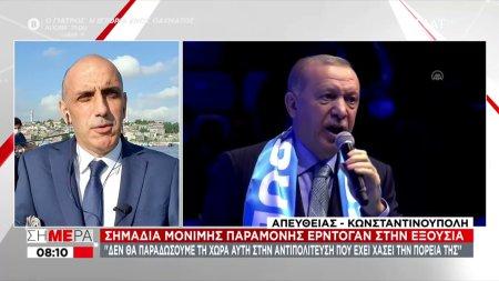 Σημάδια μόνιμης παραμονής Ερντογάν στην εξουσία