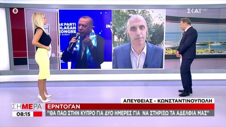 Ερντογάν: Θα πάω στην Κύπρο για δυο ημέρες για να στηρίξω τα αδέρφια μας