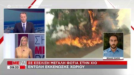 Σε εξέλιξη η μεγάλη φωτιά στη Χίο - Εντολή εκκένωσης χωριού