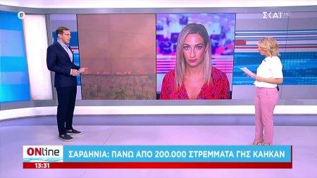 Πάνω από 200.000 στρέμματα γης κάηκαν στη Σαρδηνία - Τεράστια αμμοθύελλα ύψους 100 μέτρων καταπίνει πόλη της Κίνας