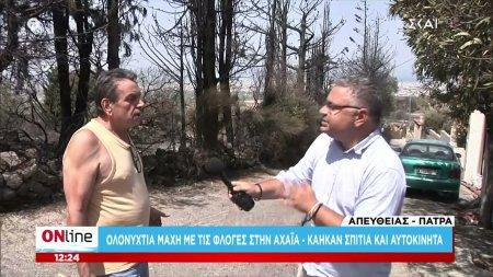 Ολονύχτια μάχη με τις φλόγες στην Αχαΐα - Κάηκαν σπίτια και αυτοκίνητα