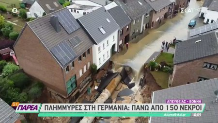Πλημμύρες στη Γερμανία: Πάνω από 150 νεκροί