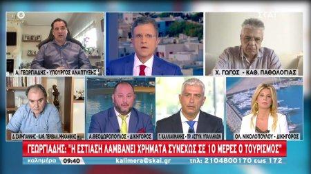 Γεωργιάδης: Στο εξής τα όποια περιοριστικά μέτρα θα αφορούν τους ανεμβολίαστους