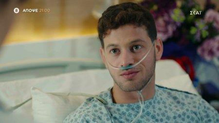 Ο Γιατρός | Trailer | 29/07/2021