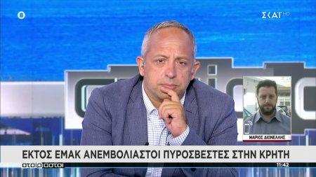 Εκτός ΕΜΑΚ ανεμβολίαστοι πυροσβέστες στην Κρήτη