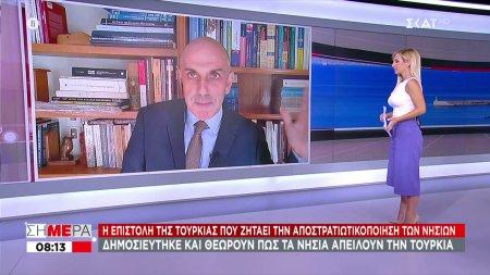 Η επιστολή της Τουρκίας που ζητά την αποστρατιωτικοποίηση των νησιών