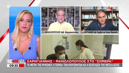 Μανωλόπουλος - Σαρηγιάννης: Τα μέτρα της Μυκόνου, η πορεία των εμβολιασμών και η εξάπλωση της μετάλλαξης
