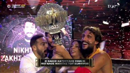 Ο Σάκης Κατσούλης είναι ο μεγάλος νικητής του Survivor 2021