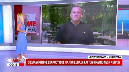 Ο σεφ Δημήτρης Σκαρμούτσος για την εστίαση και τον κίνδυνο νέων μέτρων