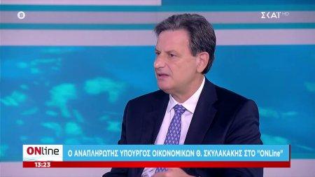 Ο Αναπληρωτής Υπουργός Οικονομικών Θ. Σκυλακάκης στο