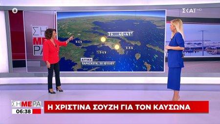 Χριστίνα Σούζη για καύσωνα διαρκείας: Πού και πότε θα φτάσει τους 45 ο υδράργυρος
