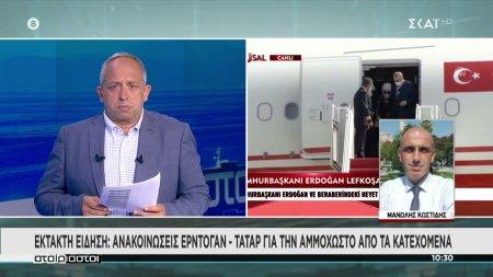 Έκτακτη είδηση: Ανακοινώσεις Ερντογάν - Τατάρ για την Αμμόχωστο από τα Κατεχόμενα
