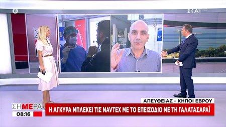 «Προκαλεί η Ελλάδα»: Πώς ο Ομέρ Τσελίκ συνδέει τις Navtex με τη Γαλατασαράι