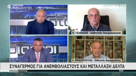 Οι καθηγητές Ν. Τζανάκης και Ε. Μανωλόπουλος στους