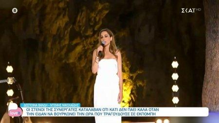 Βανδή - Νικολαίδης: Μετά από 21 χρόνια κοινής πορείας έδωσαν τέλος στο γάμο τους