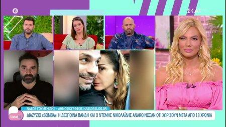 Δέσποινα Βανδή - Ντέμης Νικολαίδης: Ανακοίνωσαν οτι χωρίζουν μετά από 18 χρόνια γάμου