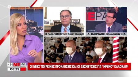 Πέτρος Φιλιππίδης: Πρώτο βράδυ στη φυλακή - Τι είπε στους σωφρονιστικούς