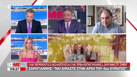 Οι καθηγητές Θ. Βασιλακόπουλος και Δ. Σαρηγιάννης στο
