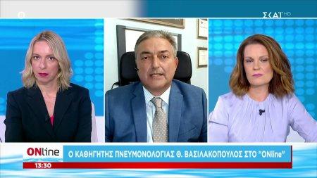Ο Καθηγητής Πνευμονολογίας Θ. Βασιλακόπουλος στον ΣΚΑΪ