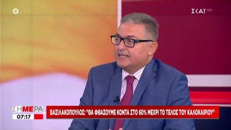 Ο καθηγητής Θ. Βασιλακόπουλος στο